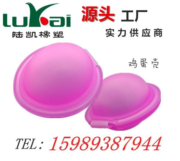 硅胶鸡蛋壳模具 生活日用橡胶制品