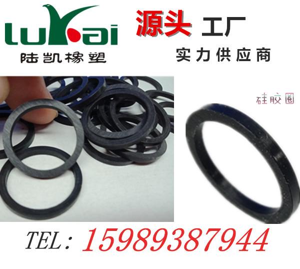 硅胶圈 硅橡胶垫片